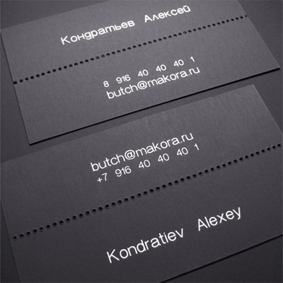 alexey kondratiev 100 Refreshing Black & White Business Cards