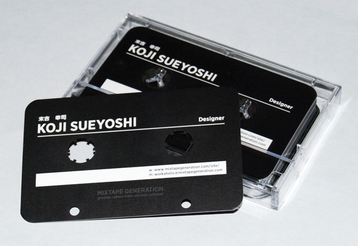 koji211 100 Refreshing Black & White Business Cards