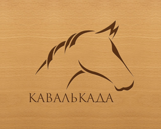 Kavalkada 70 Beautiful Animal Logo Designs