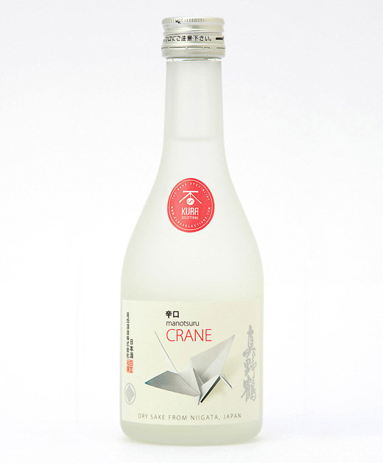 crane 60 Temptingly Designed Alcoholic Beverages