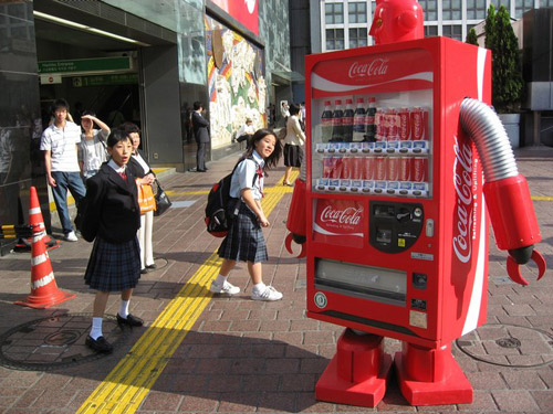 1 coca cola 30 Stunning Examples of Japanese Design
