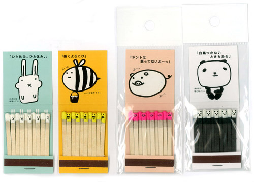 22 match box 30 Stunning Examples of Japanese Design