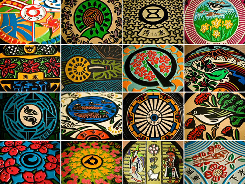28 drainspotting 30 Stunning Examples of Japanese Design