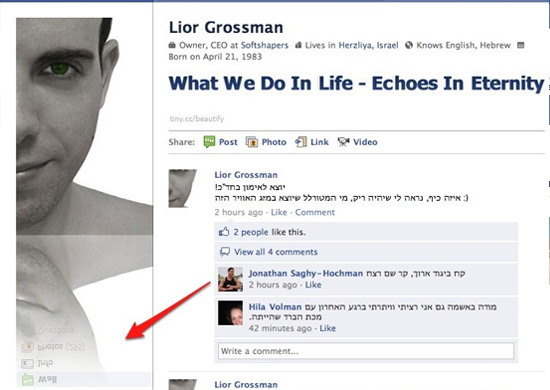 Lior Grossman 25+ Examples of New Creative Facebook Profile Pages