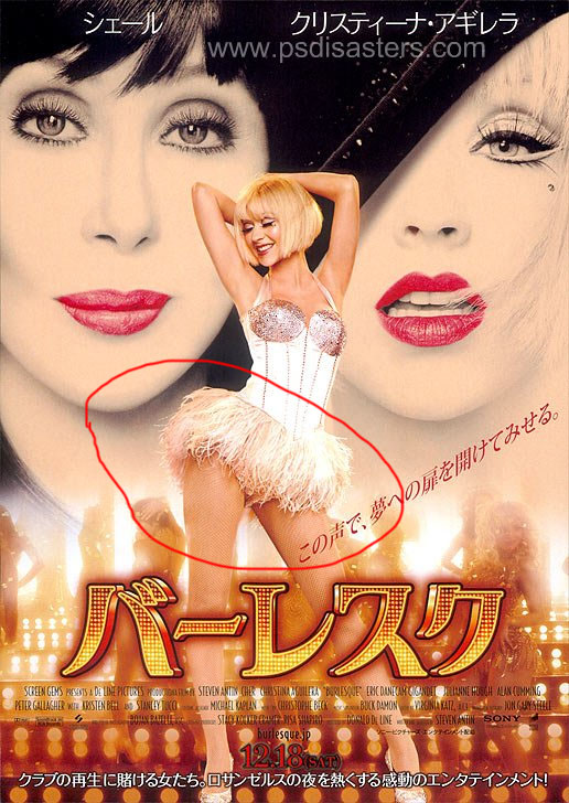 Burlesque Hip n Shoulder 30 Examples of Commercial Photoshop Disasters