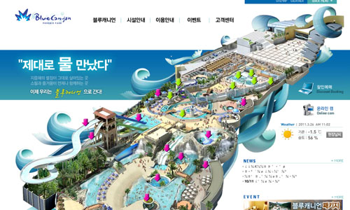 bluecanyon 25 Stunning Website Designs from Korea