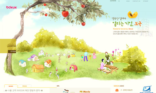 bokuk 25 Stunning Website Designs from Korea