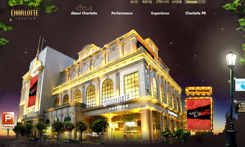 charlottetheater 25 Stunning Website Designs from Korea