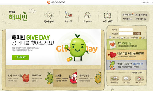 happybean 25 Stunning Website Designs from Korea