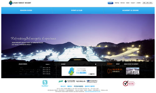jisanresort 25 Stunning Website Designs from Korea