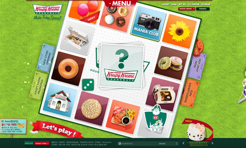 krispykreme 25 Stunning Website Designs from Korea