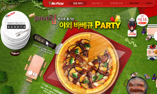 mrpizza 25 Stunning Website Designs from Korea