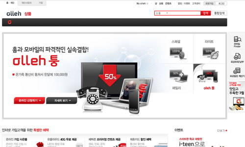 olleh 25 Stunning Website Designs from Korea