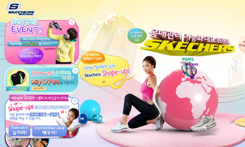 skecherskorea 25 Stunning Website Designs from Korea
