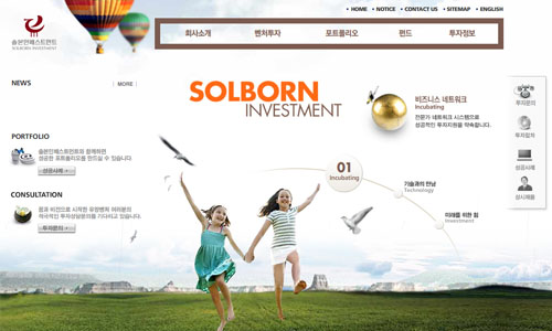 solbornvi 25 Stunning Website Designs from Korea