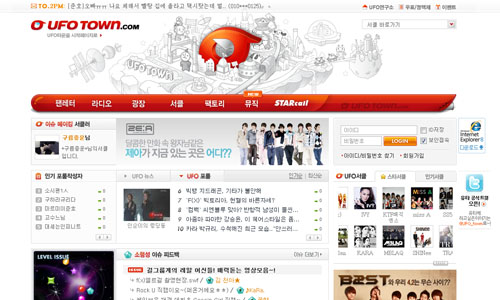 ufotown 25 Stunning Website Designs from Korea