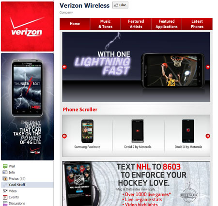 Verizon 40 Facebook Fan Page Designs and Practices