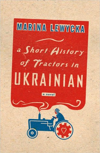 a short history of tractors in ukrainian.large1  45 Simple Yet Engaging Book Cover Designs