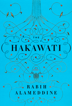the hakawati.large1  45 Simple Yet Engaging Book Cover Designs