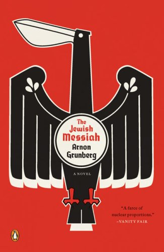 the jewish messiah.large1  45 Simple Yet Engaging Book Cover Designs