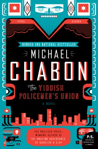 the yiddish policemens union.large1  45 Simple Yet Engaging Book Cover Designs