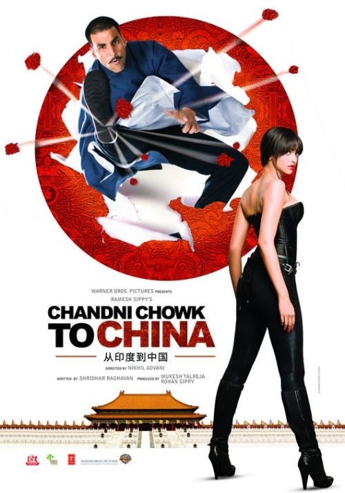 chandni chowk to china 30 Best Examples of Bollywood Movie Posters