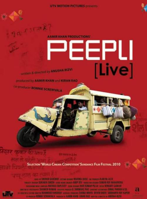 peepli live 30 Best Examples of Bollywood Movie Posters
