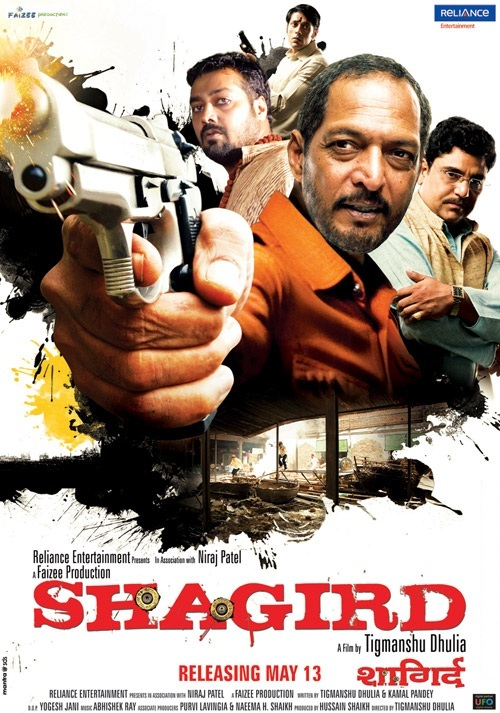 shagird 30 Best Examples of Bollywood Movie Posters