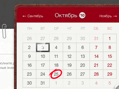 shot 12807795441 60 User Interface Calendar Inspirations and Downloads