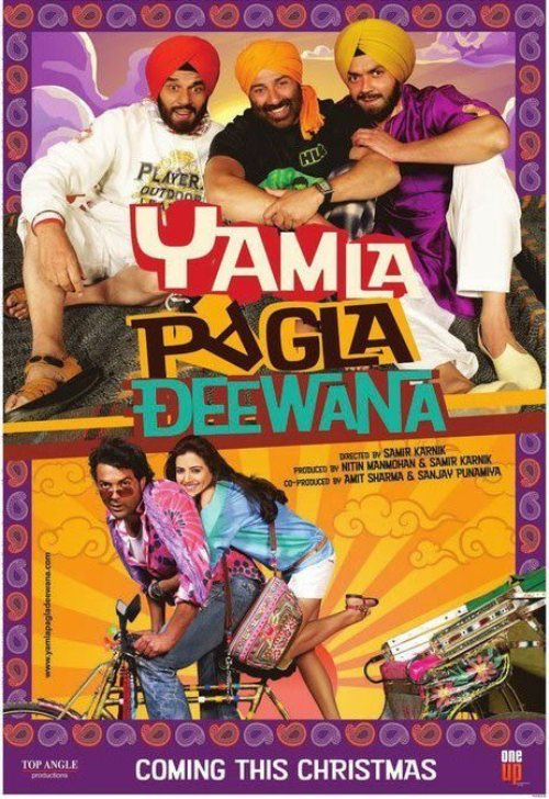 ypd 30 Best Examples of Bollywood Movie Posters