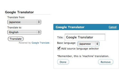 Google Translator Top 10 Useful Translation Plugins for Wordpress