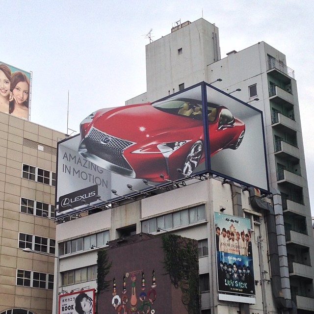Lexus Billboard Ad