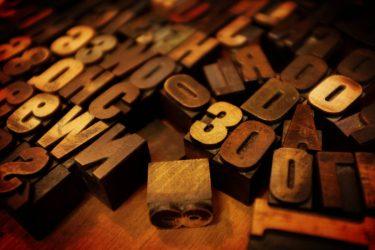 Keyword Planner Apps