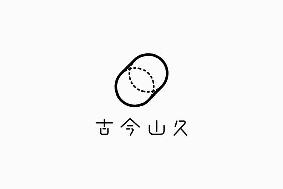 Creative Japanese Logo Designs