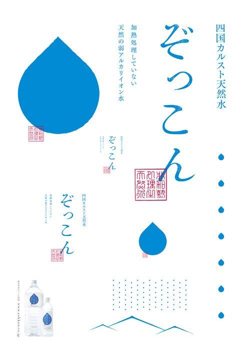 Japanese design 45
