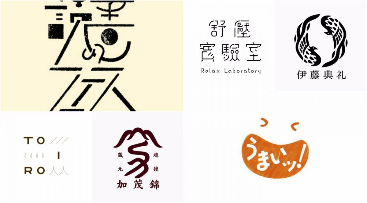 creative japanese logo design