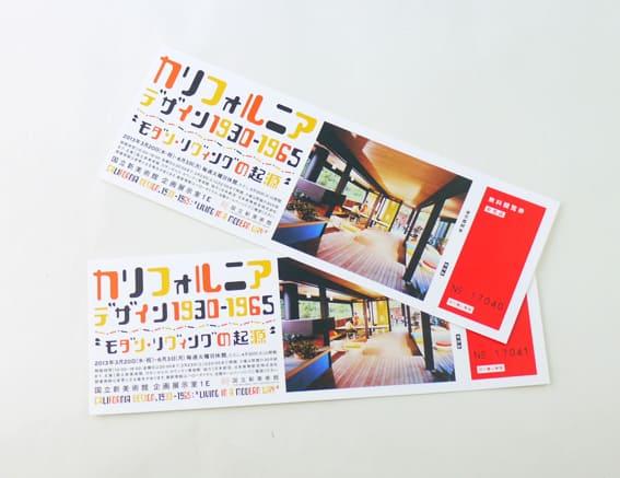 Ticket Design