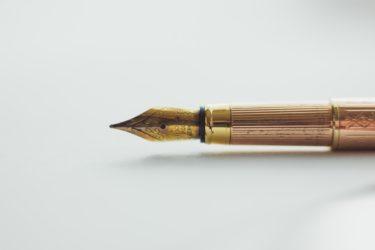 Beautiful Golden Ink Pen