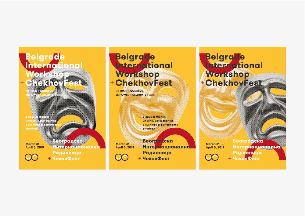 Chekhov Fest Poster Design